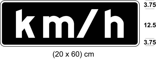 Illustration of tab sign with white text km/h on black background.