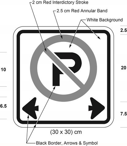 Illustration of sign with a no parking symbol with arrows pointing left and right.