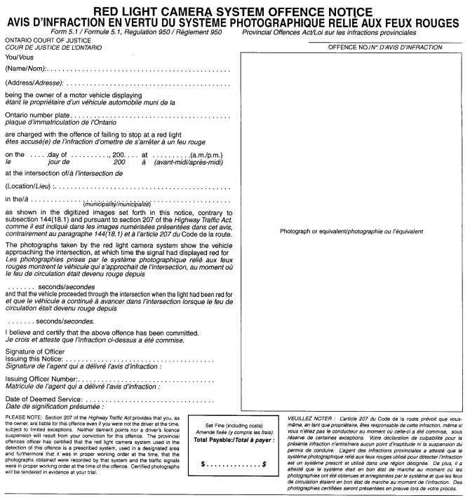 R R O 1990 Regl 950 Instances Introduites Au Moyen Du Depot D